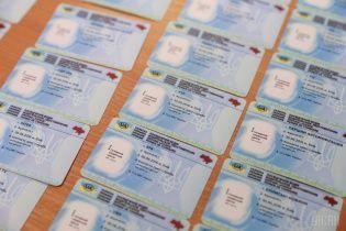 У МВС запропонували змінити підстави для позбавлення прав водіїв-порушників