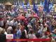 У Києві профспілки протестують проти високих комунальних тарифів