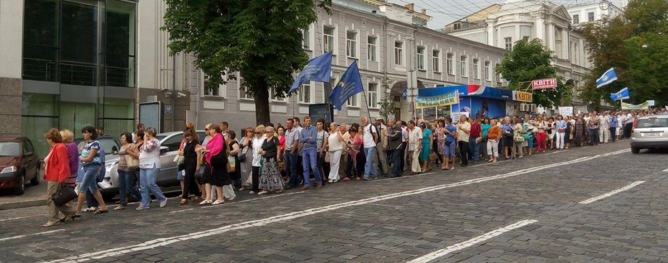 Профспілки не зібрали і тисячі протестувальників на заявлений 50-тисячний мітинг