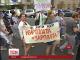 Представники профспілок з усіх регіонів України провели у Києві марш протесту