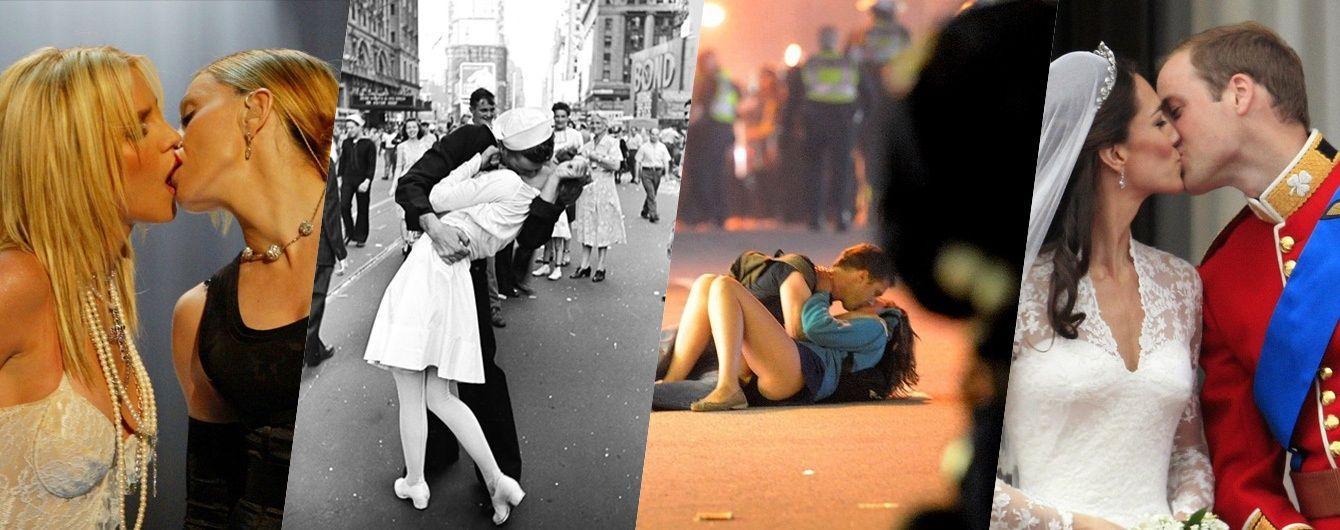 Історичні, рекордні та скандальні: 10 найвідоміших поцілунків