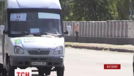У Житомирі поведінка хамовитого водія маршрутки спричинила скандал