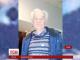 У Львові батько майже десять років знущався зі своєї доньки