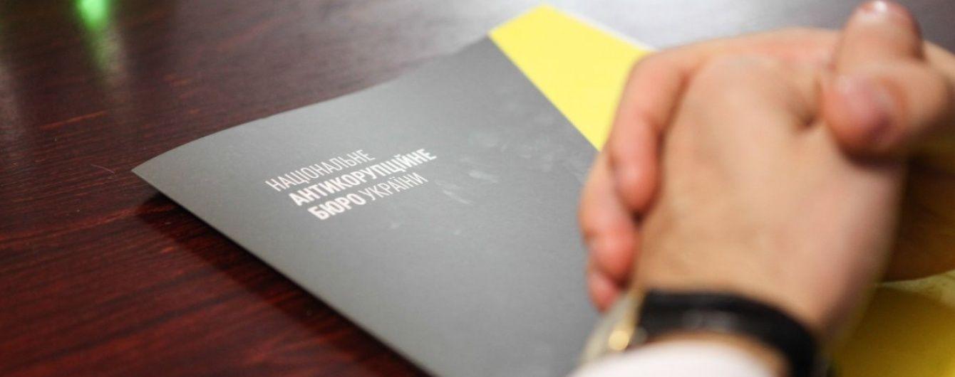 НАБУ открыло уголовное производство о выдаче МВД наградного оружия