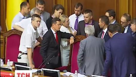 Нардепы договорились разблокировать президиум ВР