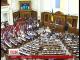 Як відбувалося сьогоднішнє засідання Верховної Ради