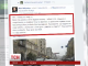 Другий день столична поліція намагається знайти авто міністра економіки Нефьодова