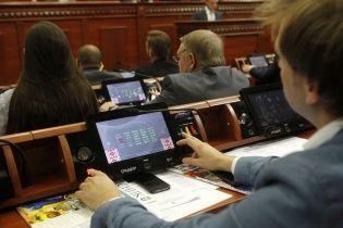 Киевсовет со скандалами и драками провалил создание музея на Почтовой площади вместо ТРЦ