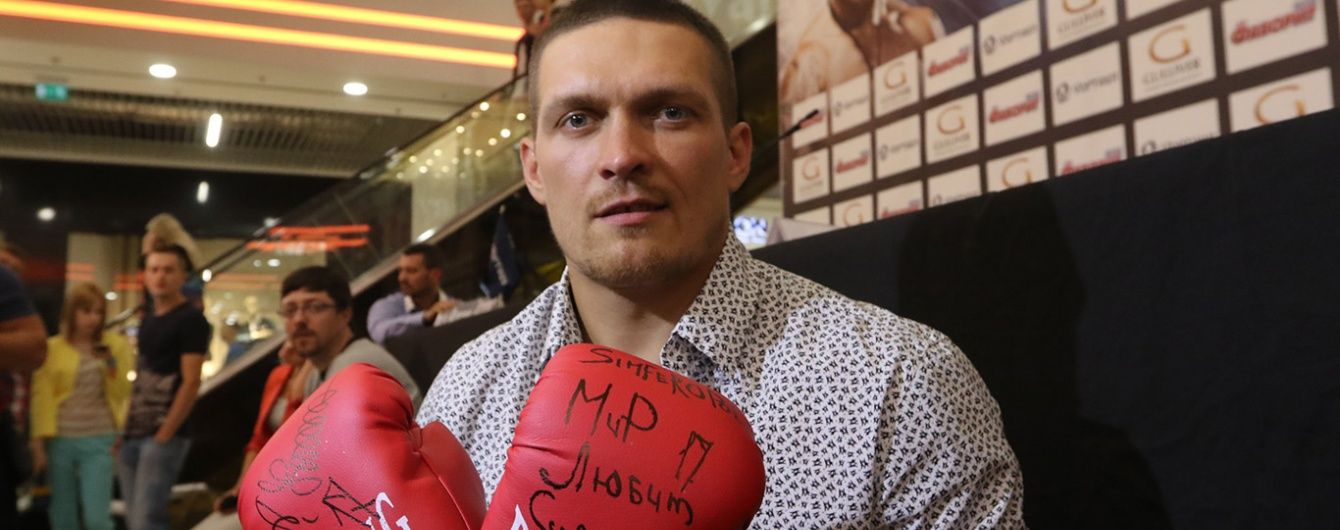 Усик пообіцяв забрати у Гловацьки титул чемпіона світу WBO