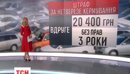 Депутати підвищили штрафи за керування автомобілем у нетверезому стані