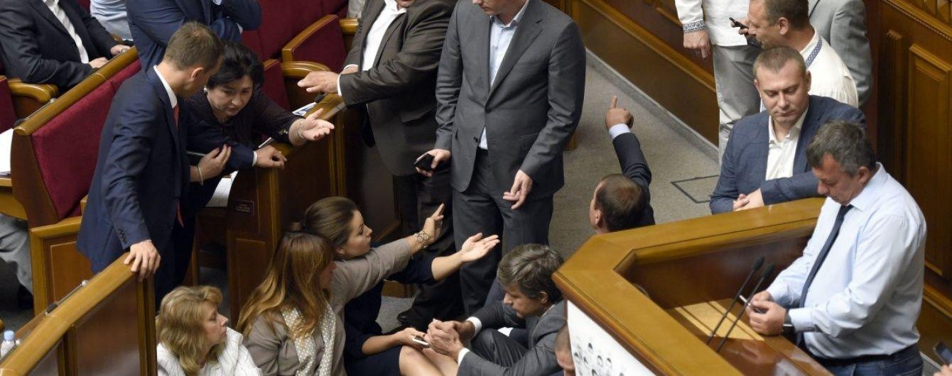 Верховна Рада декомунізувала Кіровоград