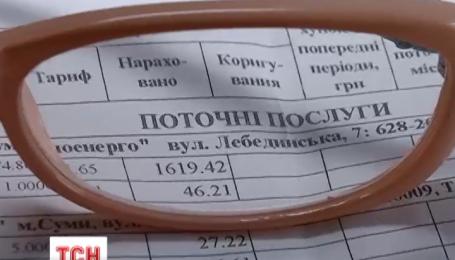 Киевсовет запретил повышение тарифов на коммунальные услуги
