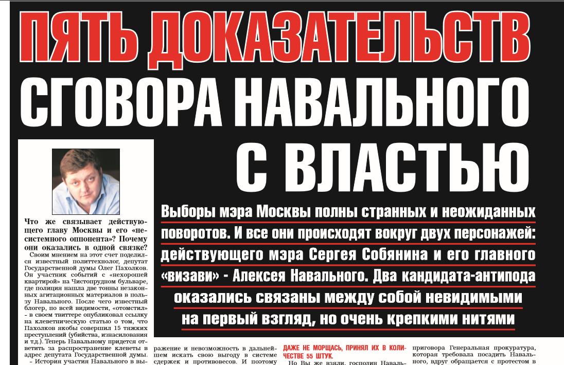 Габерлянов_6
