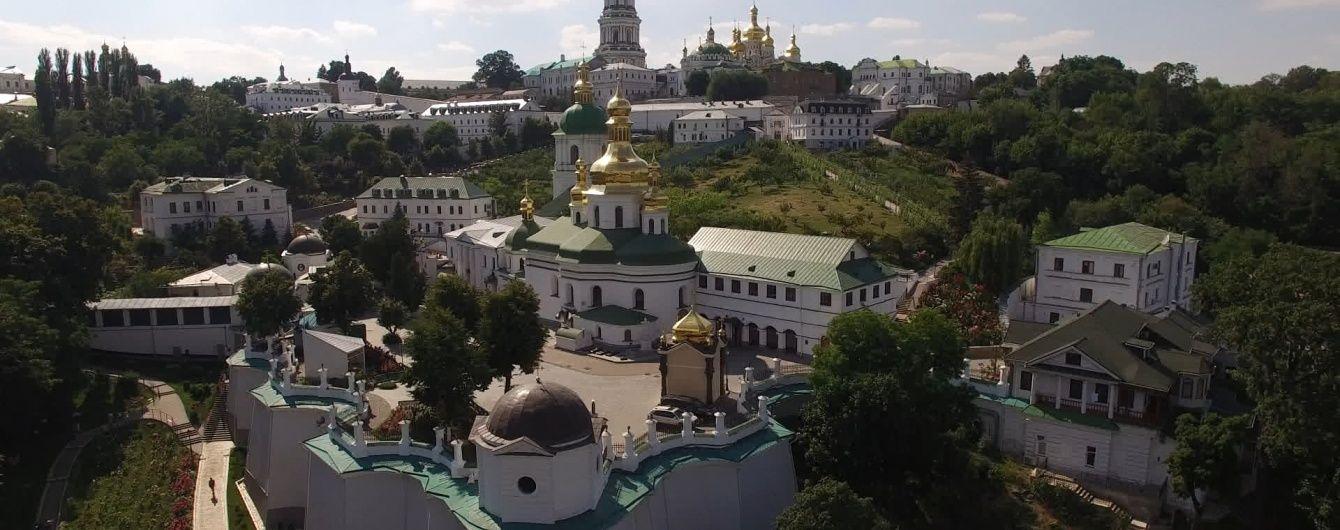 """Телеканал """"1+1"""" у День Незалежності покаже документальний фільм """"Україна.Повернення своєї історіі"""""""