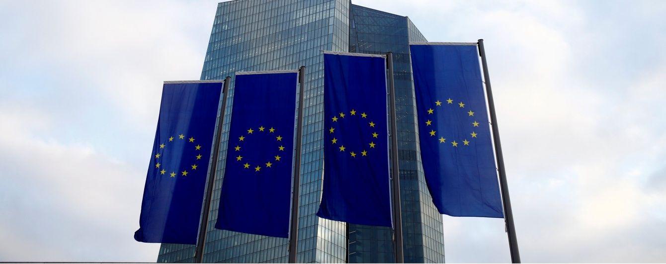 Історичний момент: ЄС прийняв заявку на членство від Боснії і Герцеговини