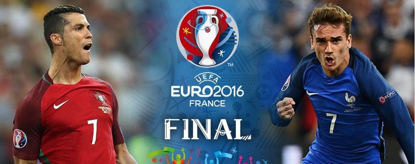 У фіналі Євро-2016 битимуться Португалія та Франція