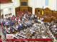 Парламент ухвалив амністію для учасників АТО