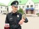 У Рівному до поліції взяли сову