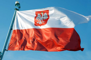 Із Польщі депортують більше 20 українців