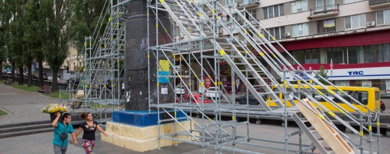 Кияни не зрозуміли встановленої інсталяції замість пам'ятника Леніну