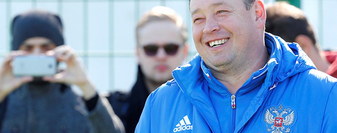 Колишній головний тренер збірної Росії: ми гівно