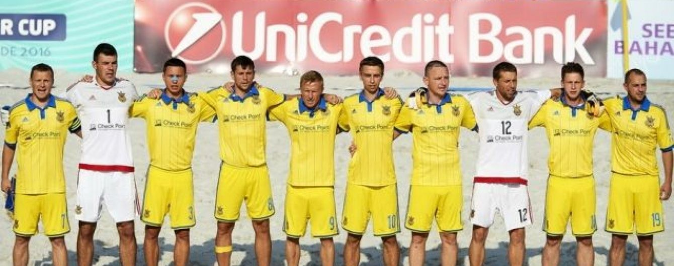 Збірна України з пляжного футболу розгромила Францію у відбірковому раунді Євроліги-2016