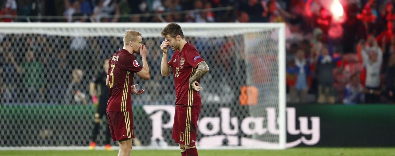 Петицію щодо розпуску збірної Росії з футболу підписали півмільйона людей