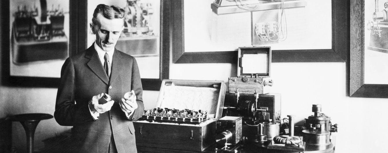 Правда чи міф: що ви знаєте про життя загадкового Ніколи Тесли? Тест