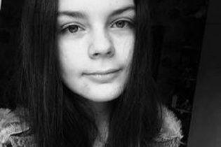 У Києві розшукують 14-річну дівчинку, яка вийшла з дому на тренування та зникла
