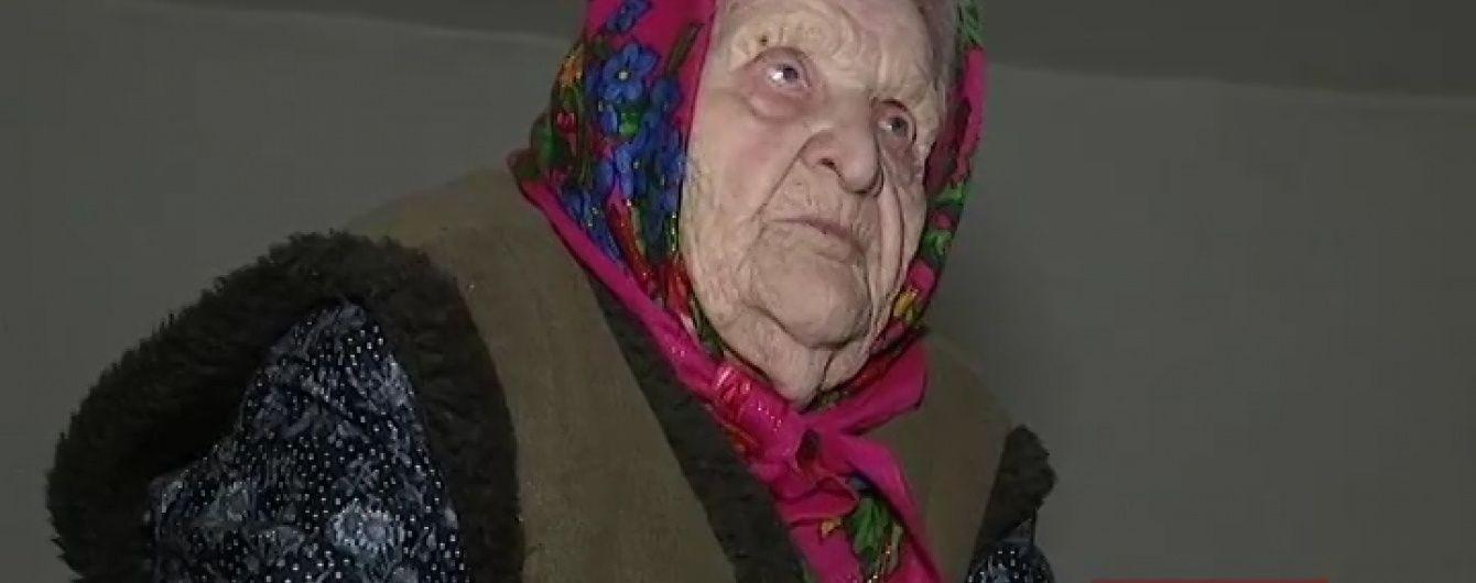 Порно пожилые за 60 лет