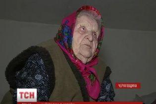Найстаріша жінка України у 116 років погано бачить, але досі виводить дітям бородавки