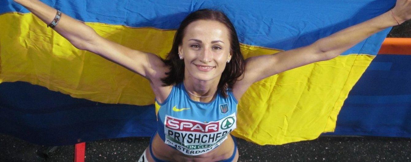 """""""Золотий"""" забіг. Як українка Прищепа виграла чемпіонат Європи з легкої атлетики"""
