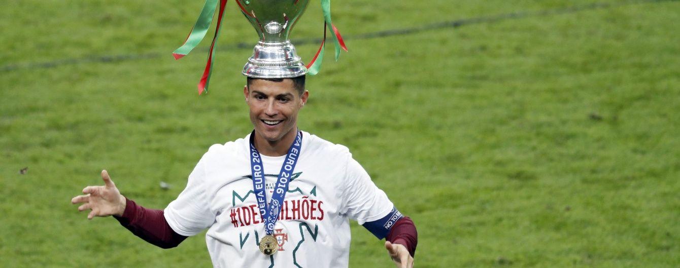 6 відео фіналу Євро-2016. Дивись найемоційніші моменти матчу Португалія - Франція