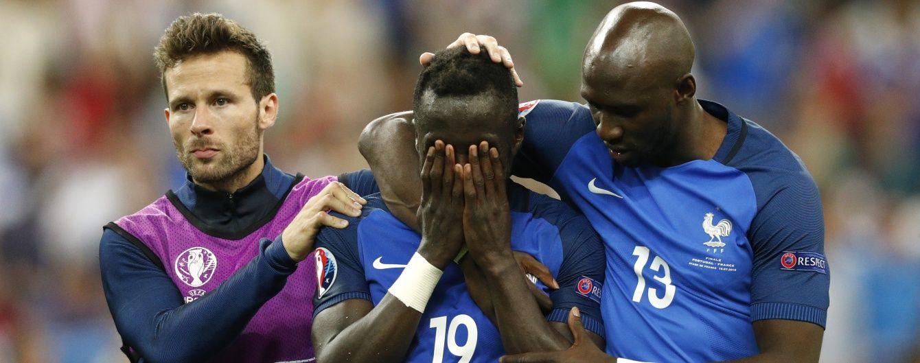 Який турнір, такий і фінал. Реакція соцмереж на перемогу Португалії на Євро-2016