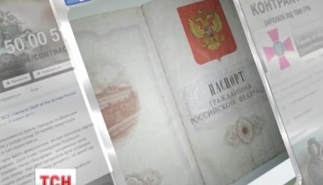 Украинские военные взяли в плен российских наемников вблизи Троицкого