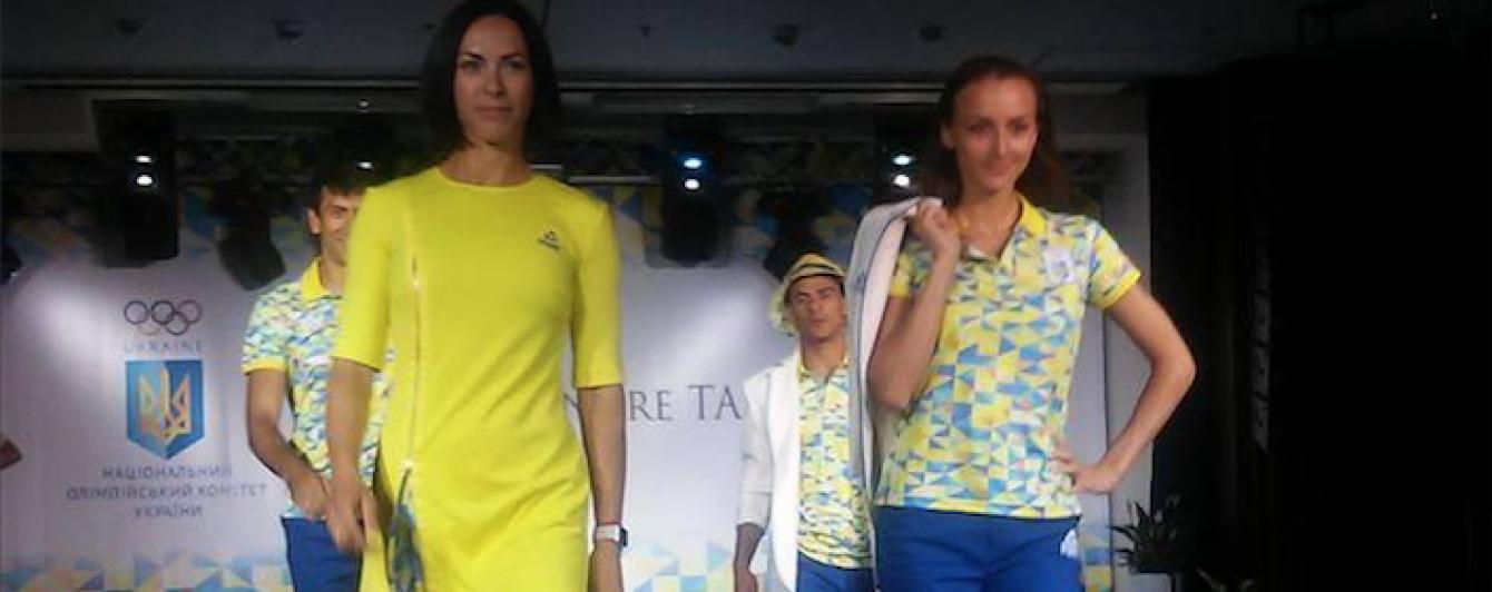 Найкраща за всі роки змагань. Українські олімпійці оцінили нову форму