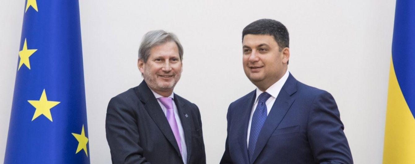ЄС готовий виділити 90 млн євро на реформу держслужби в Україні