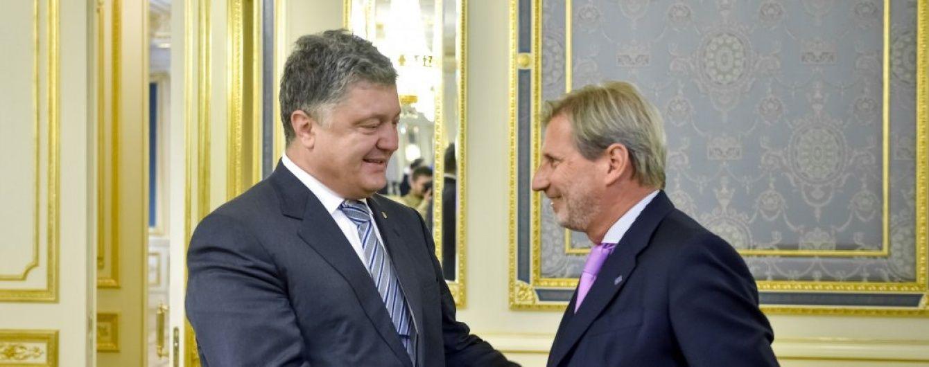 ЄС й надалі підтримуватиме Україну - єврокомісар