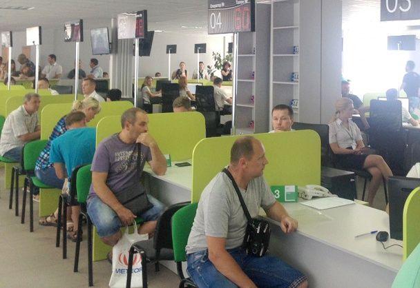 Забудьте про МРЕВ. У Києві стартувала робота сервісного центру МВС