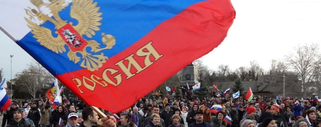 """Інститут прав людини ОБСЄ вирішив не направляти спостерігачів на """"вибори"""" в Криму"""
