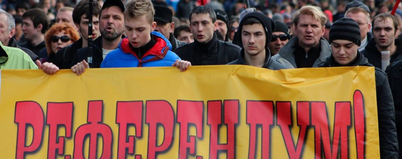 """У Криму блукає привид """"повторного референдуму"""""""