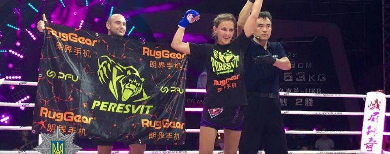 Українська патрульна перемогла в турнірі з єдиноборств у Китаї