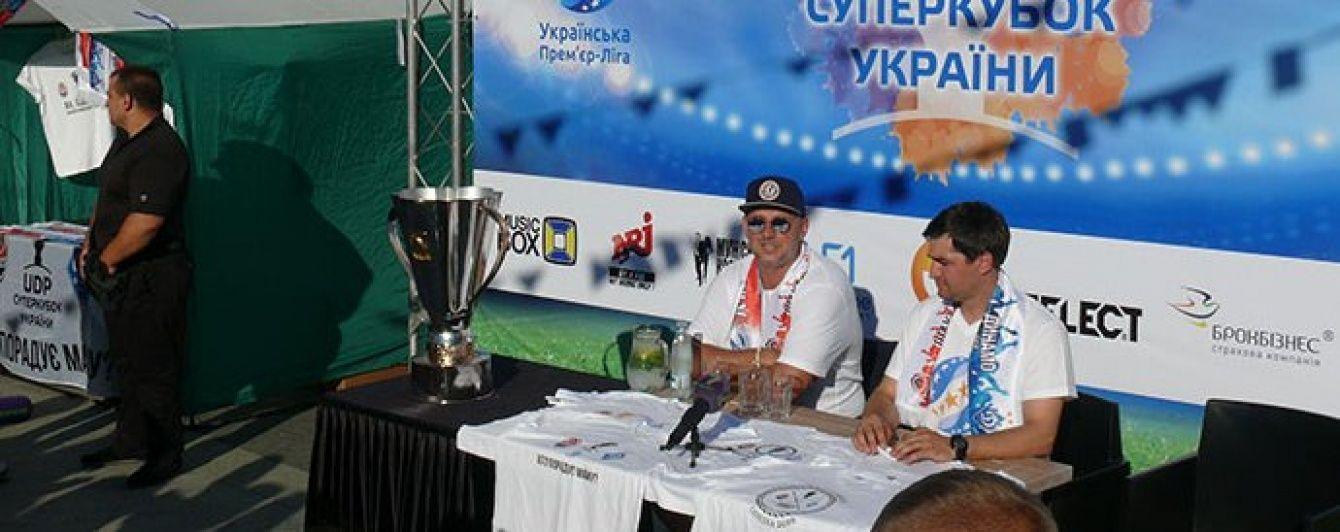 Суперкубок України розпочав вояж Одесою