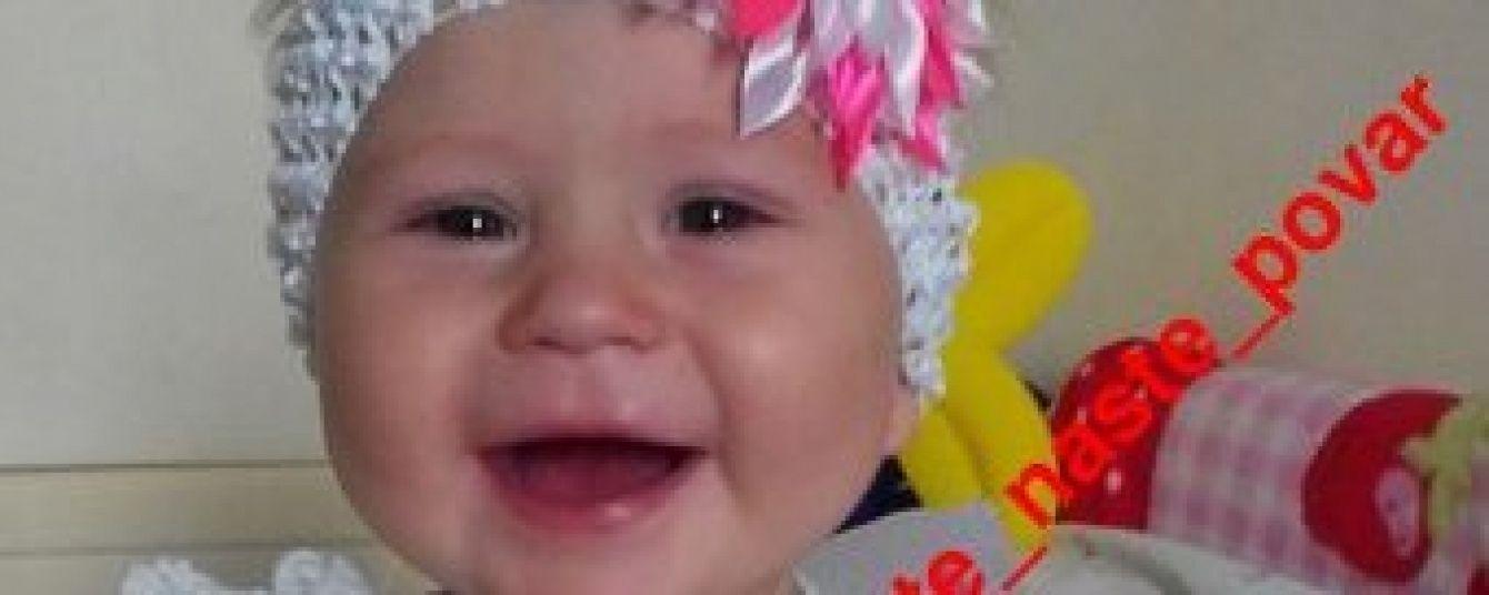 Допоможіть крихітній Насті здолати рак крові