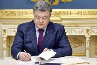 Порошенко підписав закон про Нацкомісію, яка встановлює тарифи на комуналку