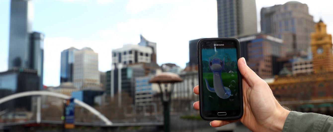 У Росії хочуть внести обмеження для Pokemon Go