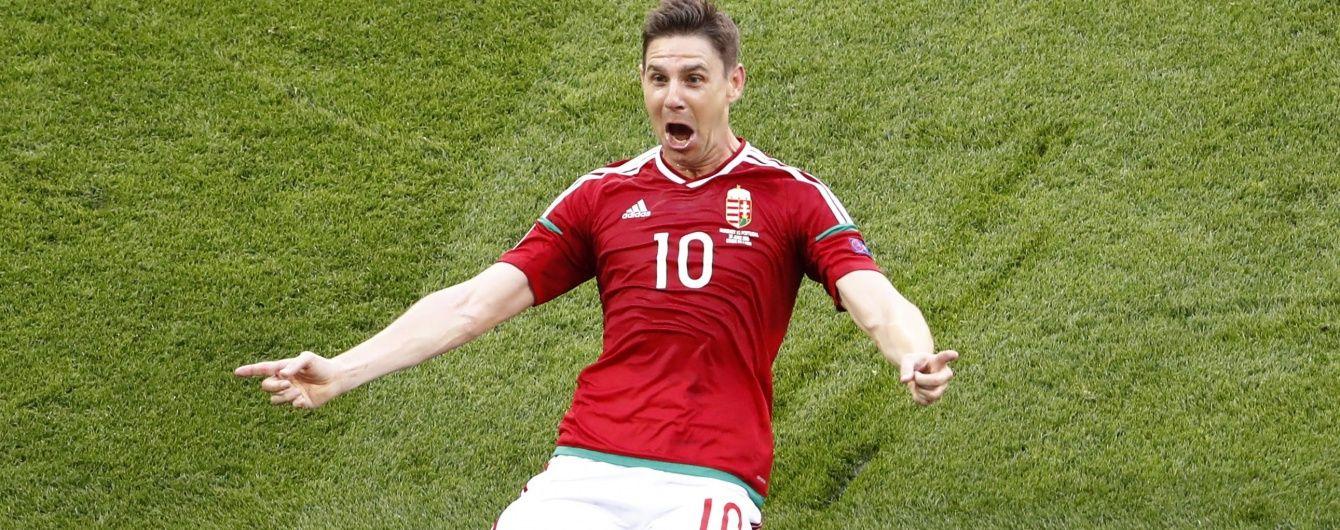 Супергол Євро-2016 забив 37-річний футболіст збірної Угорщини