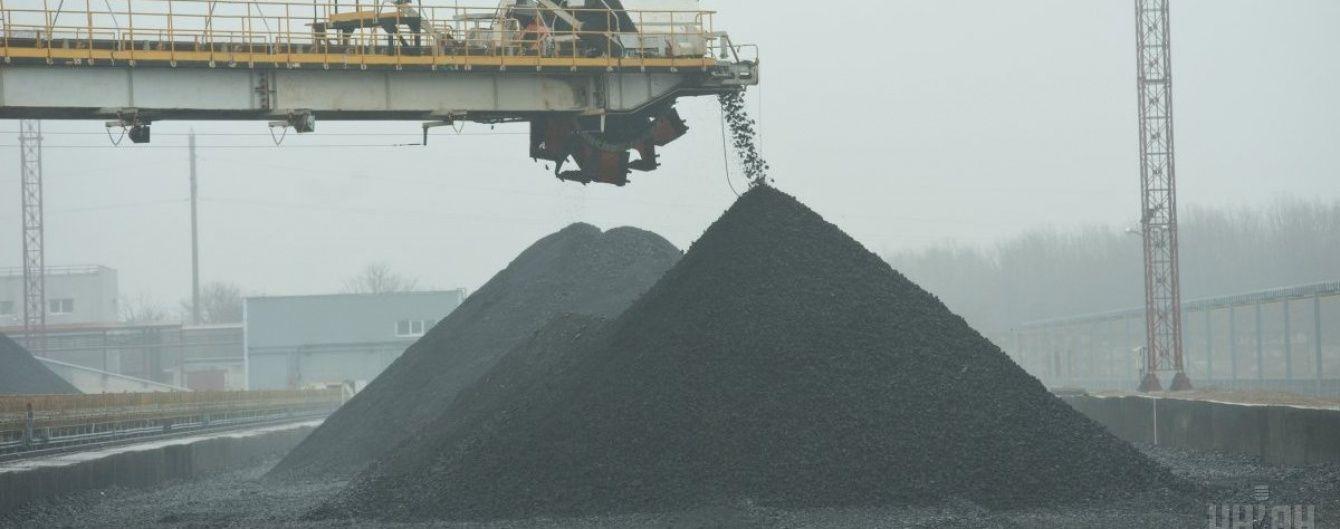 """ЗМІ звинуватили """"Центренерго"""" в закупівлі вугілля в ОРДЛО через """"кримінальну"""" фірму"""