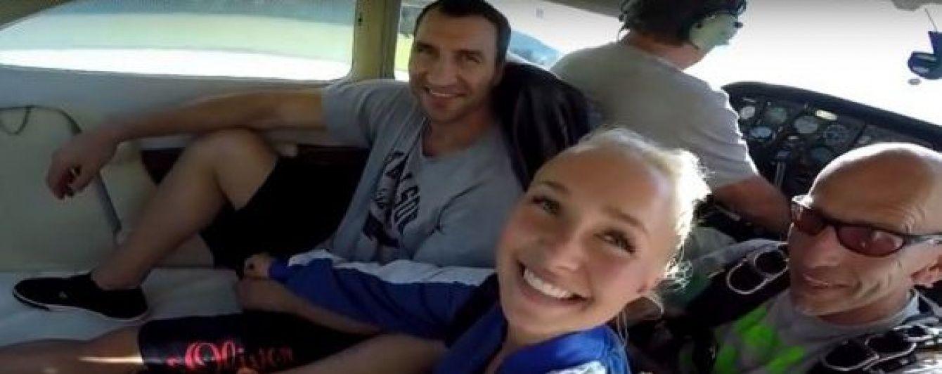Сімейний вікенд: Кличко підтримав Панеттьєрі, коли вона стрибала з парашутом