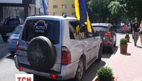 """В Одессе """"автомайдановцы"""" заблокировали в отеле польских сенаторов"""